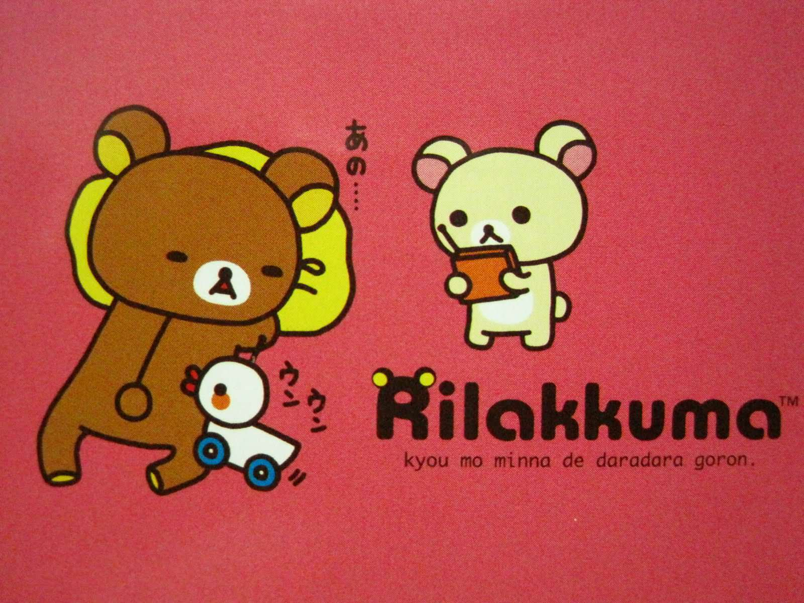 rilakkuma wallpaper january - photo #38